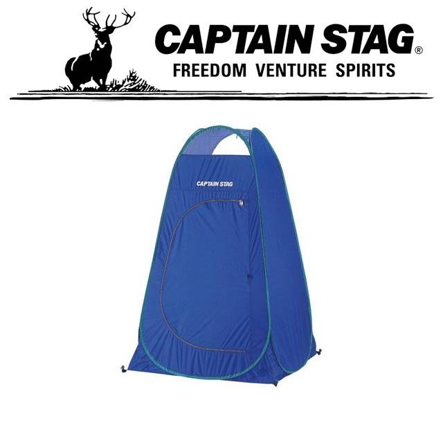 キャプテンスタッグ アウトドア キャンプ バーベキュー BBQ テント 防水 バッグ付 M3104 CAPTAIN STAG