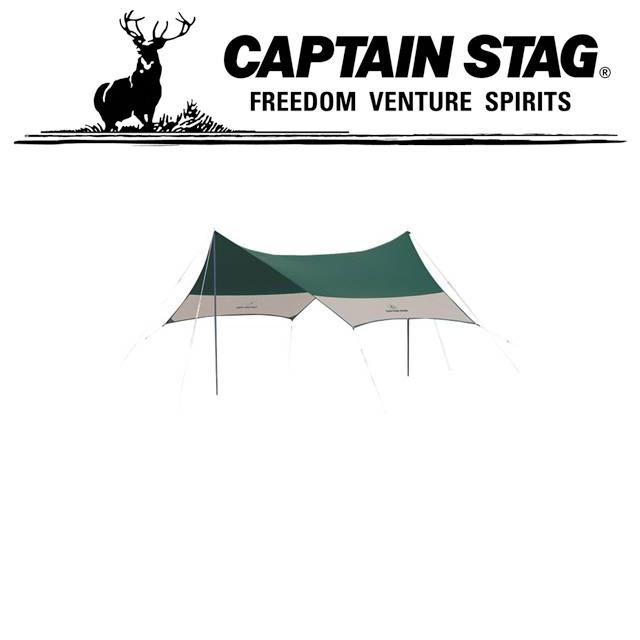 キャプテンスタッグ アウトドア キャンプ バーベキュー BBQ CS ヘキサタープ UV シームレス加工 M3151 CAPTAIN STAG