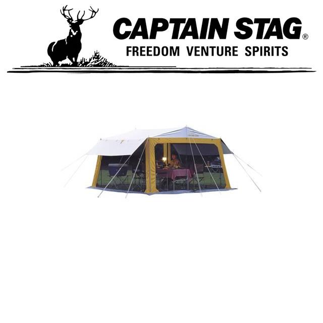 キャプテンスタッグ アウトドア キャンプ バーベキュー BBQ レジ-ナ メッシュ タ-プ セット バッグ付 M3166 CAPTAIN STAG