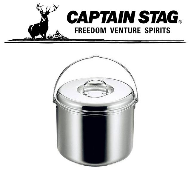 キャプテンスタッグ アウトドア キャンプ バーベキュー BBQ ナベ ステンレス M8604 CAPTAIN STAG