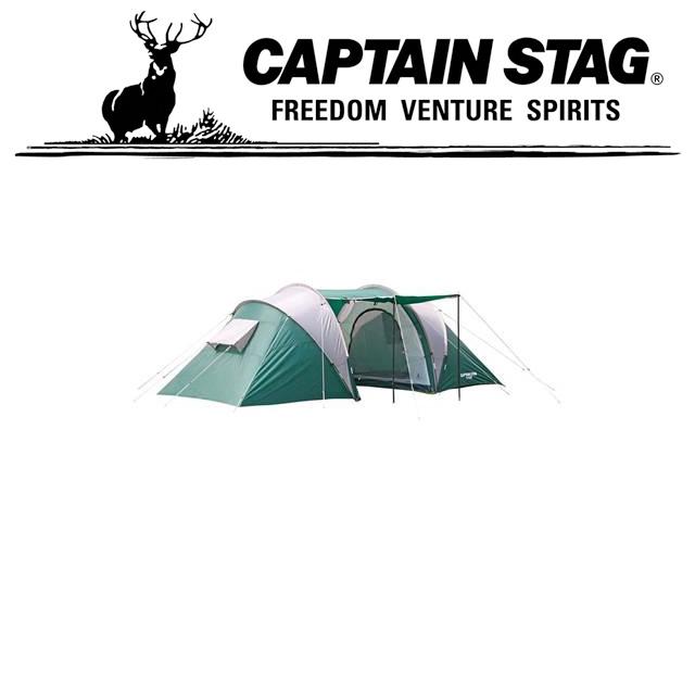 キャプテンスタッグ アウトドア キャンプ バーベキュー BBQ CS3ルームドーム テント UV4P キャリーバッグ付 UA0015 CAPTAIN STAG
