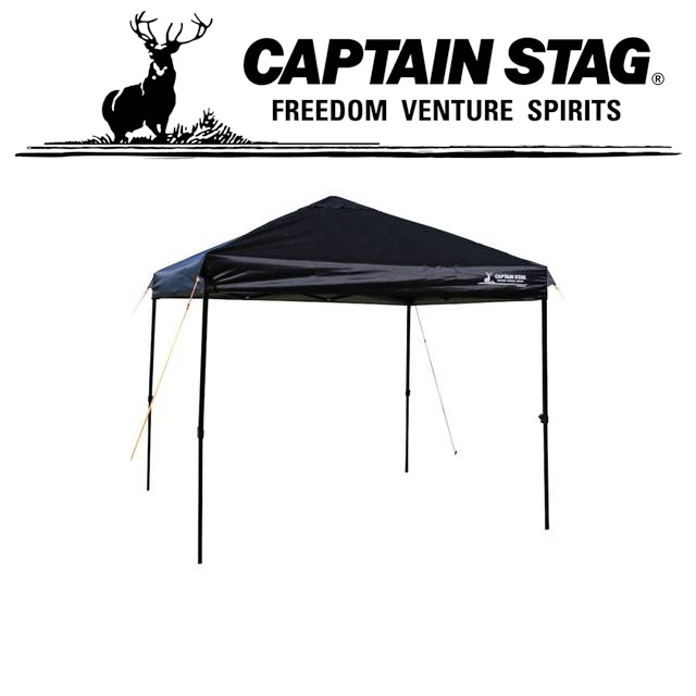 キャプテンスタッグ アウトドア キャンプ バーベキュー BBQ タープ クイックシェード 250UV-S UA1080 CAPTAIN STAG