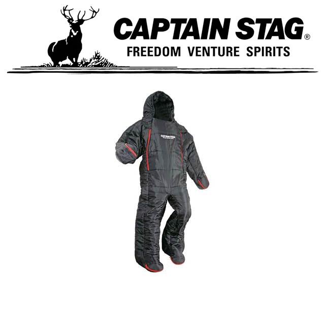 キャプテンスタッグ アウトドア キャンプ 洗える人型 シュラフ 180 寝袋 寝具 収納バッグ付 UB0010 CAPTAIN STAG