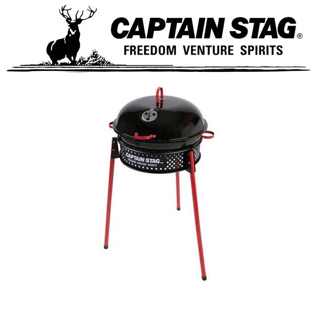 キャプテンスタッグ アウトドア キャンプ バーベキュー BBQ アメリカンイージー グリル TYPE2 コンロ フタ付 高さ調節 UG0060 CAPTAIN STAG