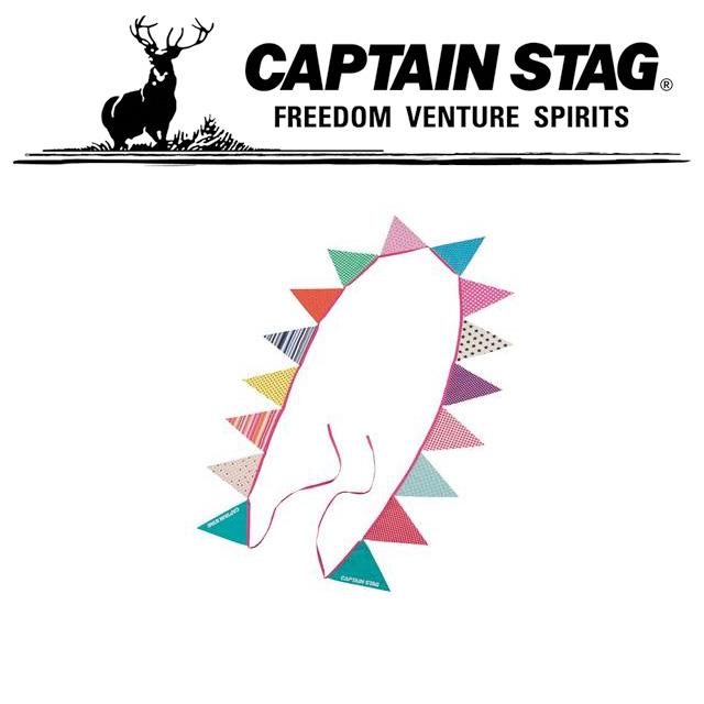 キャプテンスタッグ アウトドア キャンプ バーベキュー BBQ デコフラッグ 3m 旗 UM1823 CAPTAIN STAG