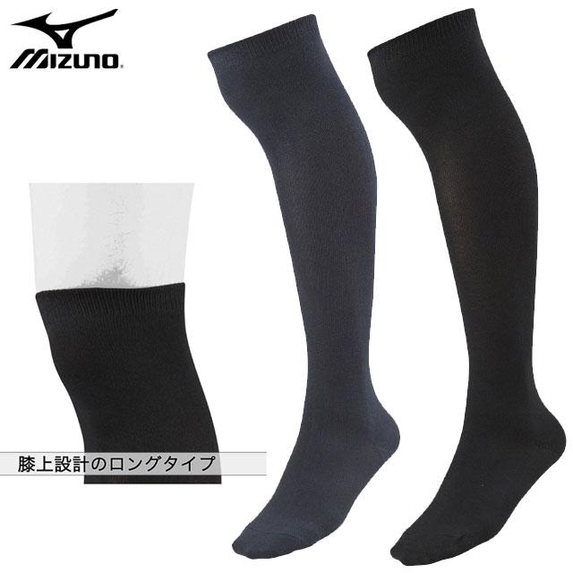 ミズノ 靴下 メンズ レディース カラーソックスセット ロングタイプ 3足組 30組セット 12JX9U12 MIZUNO 野球 ソフトボール 膝上設計 アンダーストッキング