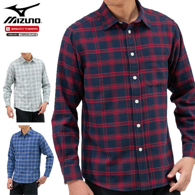ネコポス ミズノ 長袖シャツ メンズ ブレスサーモ トレイルシャツ B2MC9507 MIZUNO チェックシャツ 保温 起毛加工 衣服内をドライで温かな状態に
