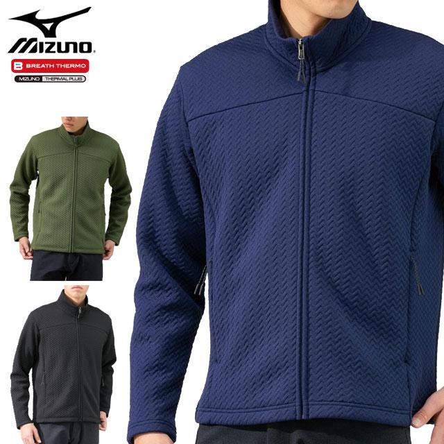 ミズノ 長袖 アウター メンズ ブレスサーモ リップルキルトジャケット B2MC9526 MIZUNO 防寒 保温 フリースジャケット 起毛 両脇にファスナーポケット
