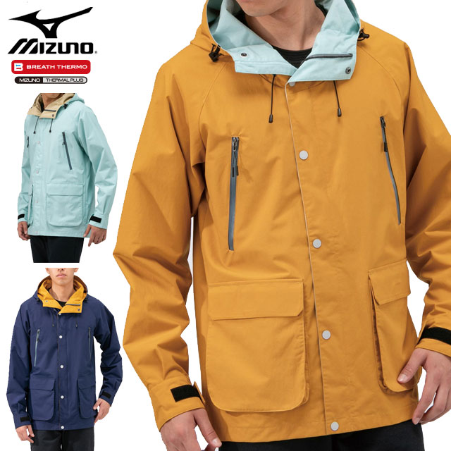ミズノ 防寒 アウター メンズ ブレスサーモ リフレクションギア マウンテンパーカー B2ME9501 MIZUNO 防水素材 保温 多少の雨や雪なら防いでくれる