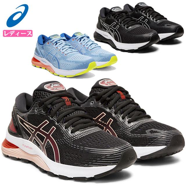アシックス シューズ レディース ランニングシューズ 靴 スニーカー スポーツ 22.5-26.5 ウェア 運動靴 レディースシューズ asics 1012A156