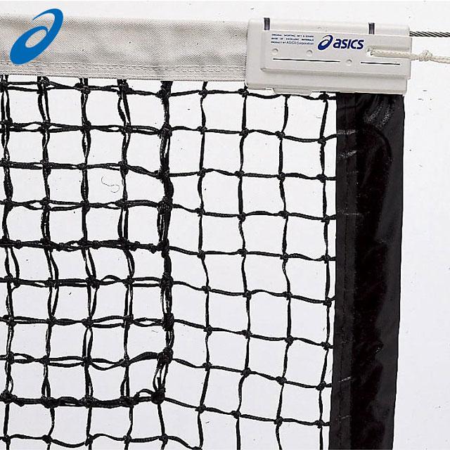 アシックス コート用品 118000 asics 国際式全天候硬式テニスネット 国際式 全天候対応 テニスネット 組紐 ブレード 全天候テープ