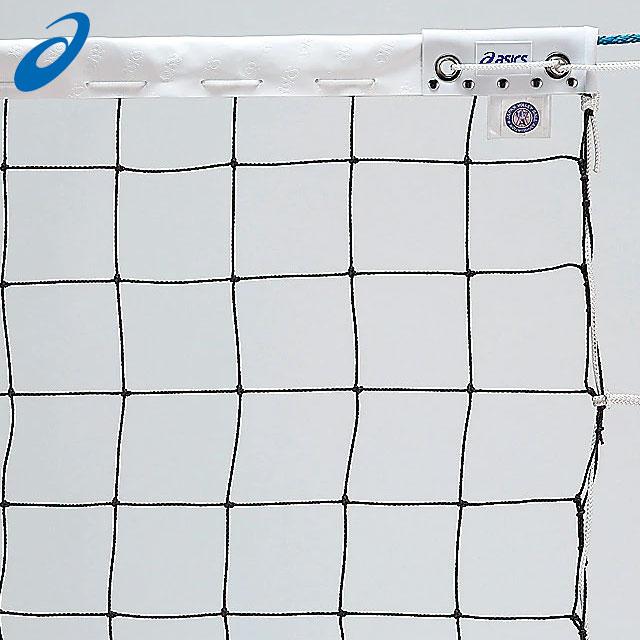 アシックス バレーボール用品 備品 女子9人制バレーボールネット 22260K asics 日本バレーボール協会公認(検定A級)長さ1000×幅100×網目10