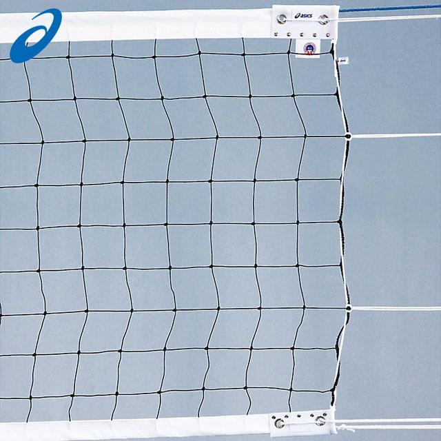 アシックス コート 備品 28121K asics 6人制バレー バレーボールネット 上下白帯 ナイロン 有結節 バレー 国際バレーボール連盟対応