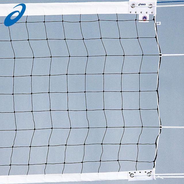 asics アシックス コート備品 2829EK 6人制 バレーボールネット エコタイプ 上下白帯 有結節 バレーボール 国際バレーボール連盟規格
