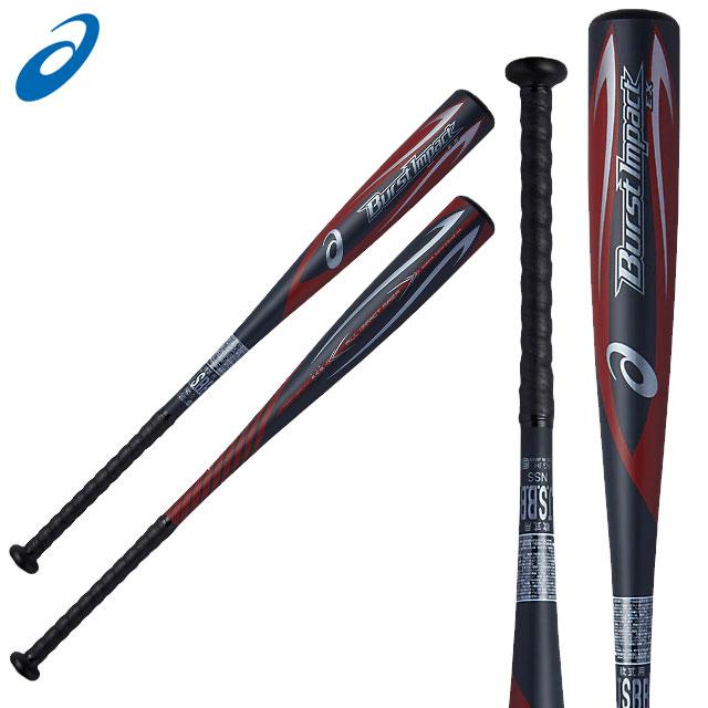 asics アシックス 野球 軟式 金属製バット BB4035 バーストインパクトEX トップバランス 新軟式球対応 軽飛距離追求モデル