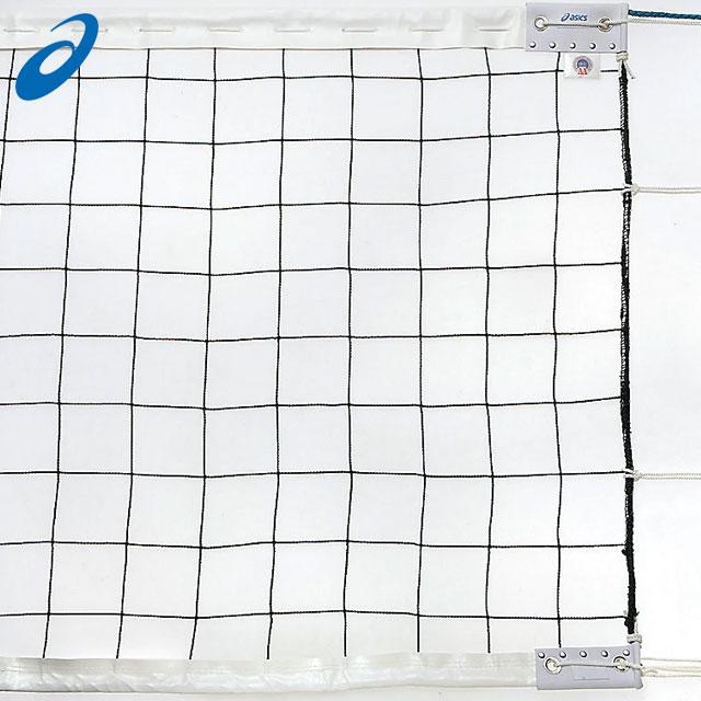 asics アシックス コート備品 CNV601 6人制 バレーボールネット オーバーロック縫製 テープ付