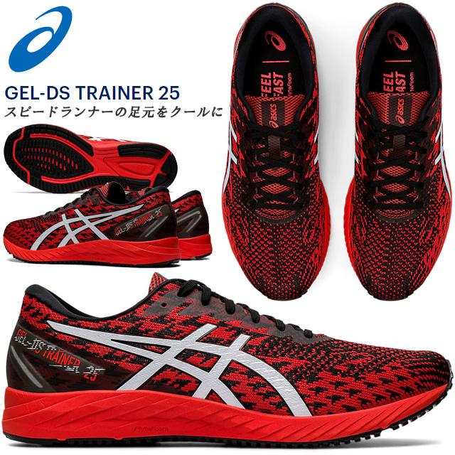 ☆アシックス ランニングシューズ メンズ GEL-DS TRAINER 25 マラソン サブ4 スピード クッション 軽量 フィット 1011A675 600 レッド ホワイト asics あす楽