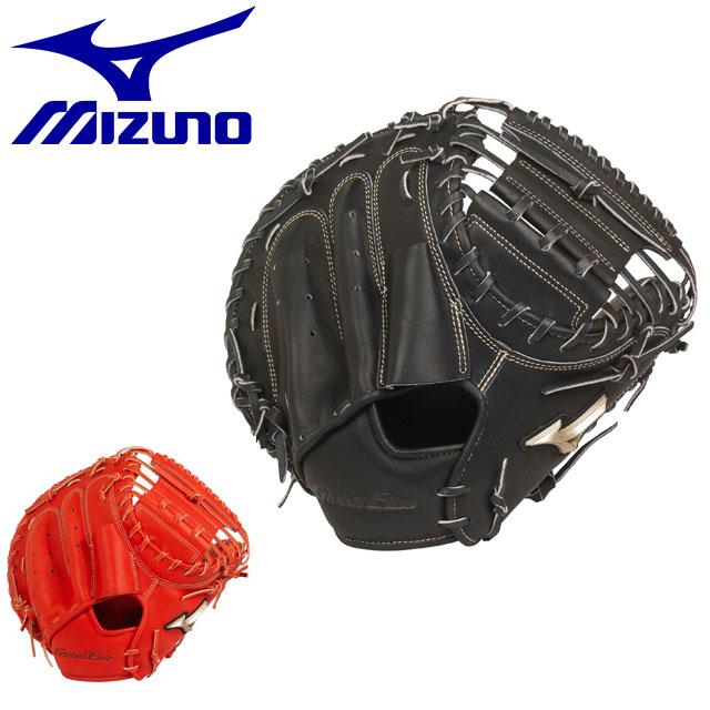 ミズノ 野球 キャッチャーミット 硬式 捕手用 グローバルエリート HSelection02+プラス C-5型 CBバック MIZUNO 1AJCH22410