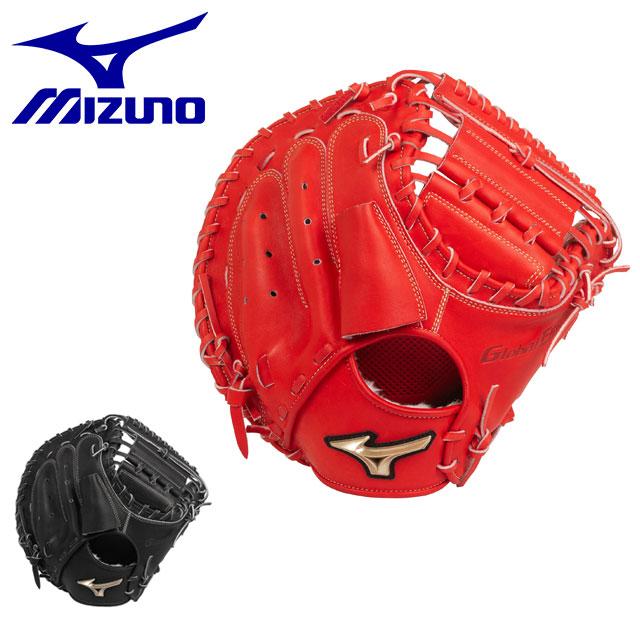 ミズノ 野球 キャッチャーミット 軟式用 グローバルエリート HSelection02+プラス 捕手用 C-5型 CBバック MIZUNO 1AJCR22410