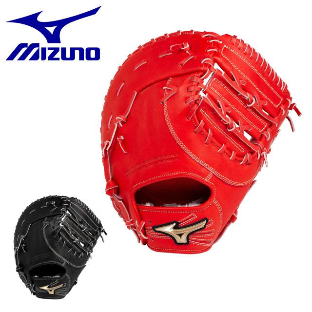 ミズノ 野球 キャッチャーミット ソフトボール用 グローバルエリート HSelection02+プラス 捕手用 MIZUNO 1AJCS22400