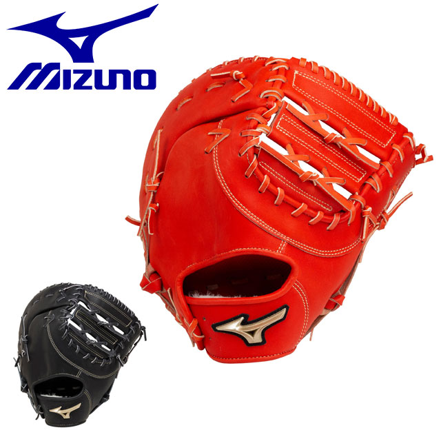 ミズノ 野球 ファーストミット 硬式 一塁手用 グローバルエリート HSelection02+プラス TK型 MIZUNO 1AJFH22400