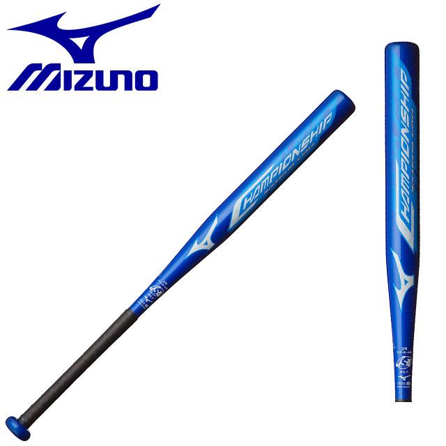 送料無料 ミズノ 野球 価格 バット 少年 ジュニア ソフトボール 2号 78cm 1CJFS61478 ミドルバランス FRP製 チャンピオンシップ 軽量 MIZUNO 平均480g 男女兼用