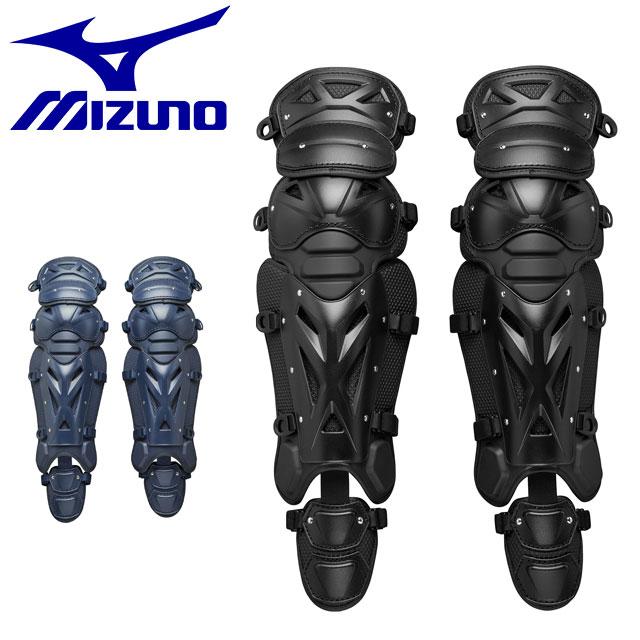 ミズノ 野球 キャッチャー 防具 硬式用 レガース ミズノプロ MIZUNO 1DJLH150