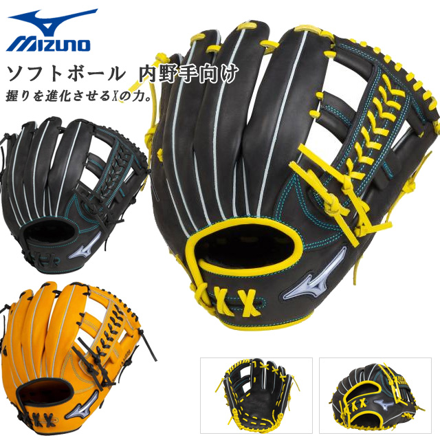 ミズノ 野球 グローブ グラブ ソフトボール ダイアモンドアビリティ AXI 内野手向け サイズ9 MIZUNO 1AJGS22603
