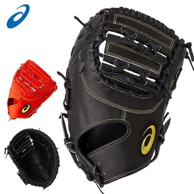 アシックス 野球 硬式グラブ ミット NEOREVIVE ネオリバイブ MLT 一塁手用 asics 3121A407 ファーストミット 大きく深めのポケット 右投げ用 左投げ用