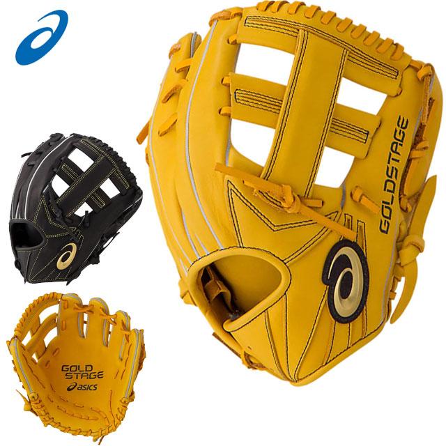 アシックス 野球 軟式用 グラブ GOLDSTAGE ゴールドステージ 内野手用 asics 3121A428 右投げ用 6サイズ