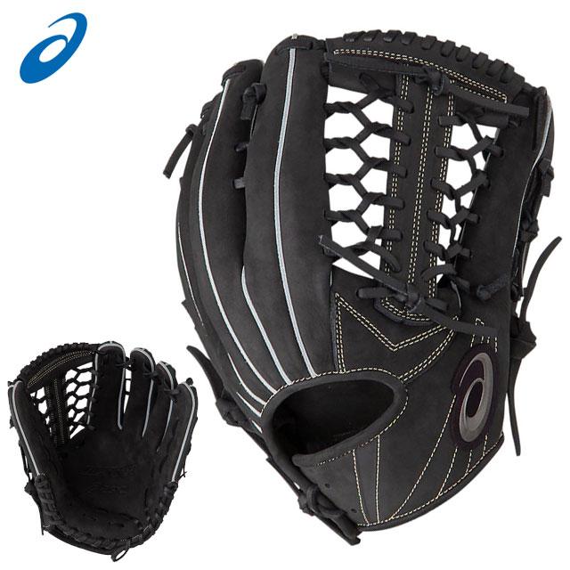 アシックス 野球 軟式用 グラブ BLAXE ブラックス 外野手用 asics 3121A436 深めポケット仕様 右投げ用 左投げ用 11サイズ