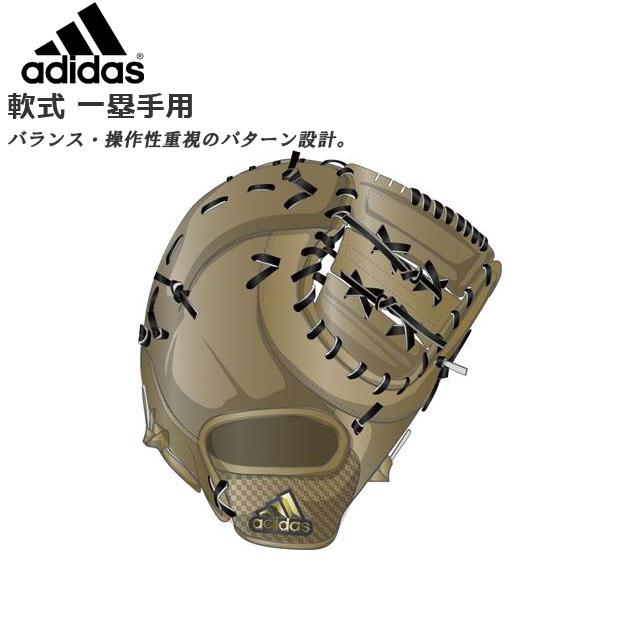 アディダス 野球 軟式 ファーストミット 一塁手用 グラブ グローブ 左投げ用あり INT81 adidas