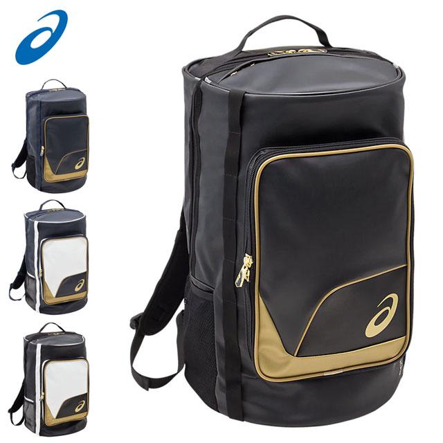 アシックス スポーツバッグ 野球 ゴールドステージ ドラムバッグパック asics 3123A454 リュック 中型 侍ジャパントップチーム同仕様モデル