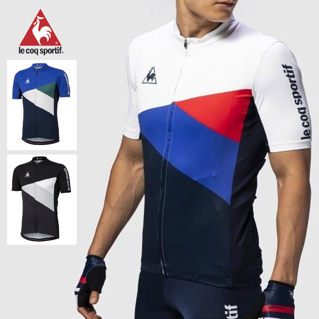 送料無料 ネコポス ルコック サイクリング ウエア メンズ Enduro Jersey le 卸売り QCMPGA43 シャツ sportif coq ロングライド向け ジャージ 保障 自転車 半袖