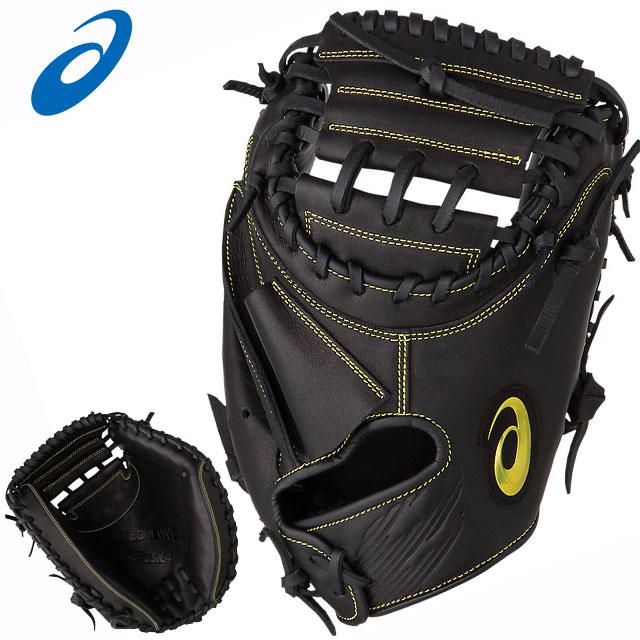 アシックス 野球 軟式用 ミット グラブ ネオリバイブ MLT 捕手用 asics 3121A448 キャッチャーミット 右投げ用 大きく深めのポケット ベースボール