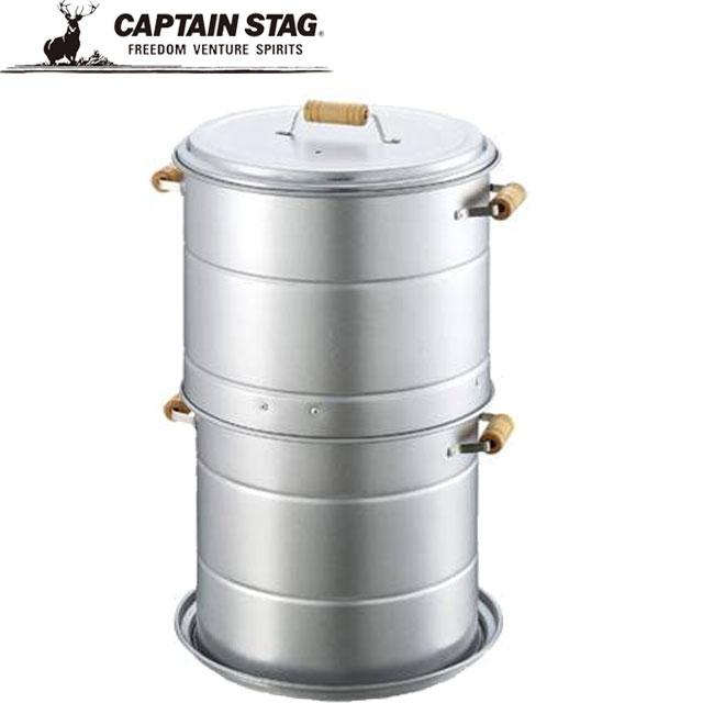 キャプテンスタッグ スモーカー 燻製器 一般 ブラン ロングスモーカーセット 円筒型 バーベキュー 焚き火 アウトドア キャンプ レジャー 自然 用具 用品 小物 雑貨 器具 アイテム グッズ アクセサリー F CAPTAIN STAG M6509