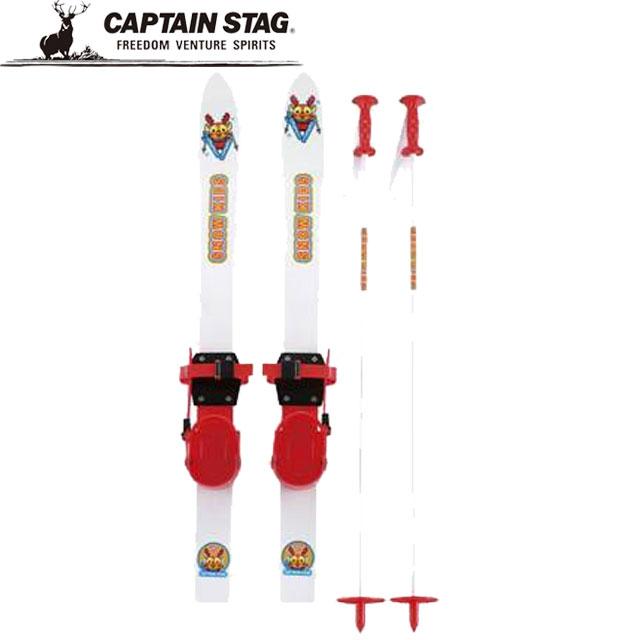キャプテン スキー