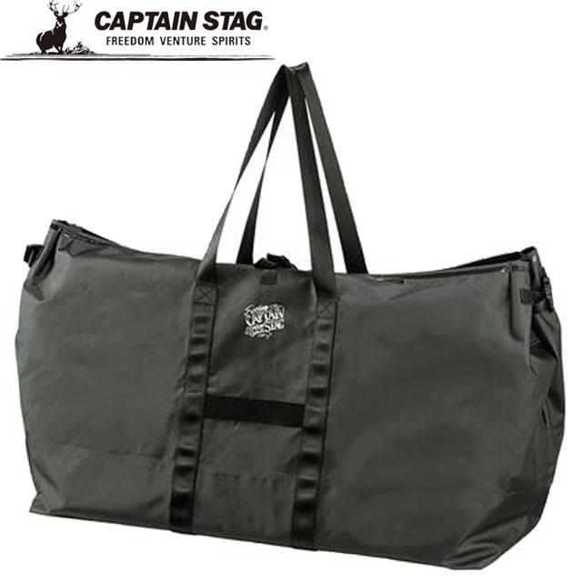キャプテンスタッグ バッグ 一般 ターポリンバッグ BAG ターポリンビッグバッグ 170L ブラック 防水仕様 アウトドアキャリー 荷物 収納 アウトドア キャンプ レジャー 自然 用具 用品 小物 アイテム グッズ アクセサリー 170L CAPTAIN STAG US5010