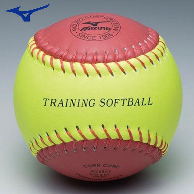 3 980円 税込 以上で 実物 送料無料 ミズノ ボール トレーニング 回転チェック用 レッド ソフトボール 1BJBS85200 合成皮革 割引 イエロー MIZUNO