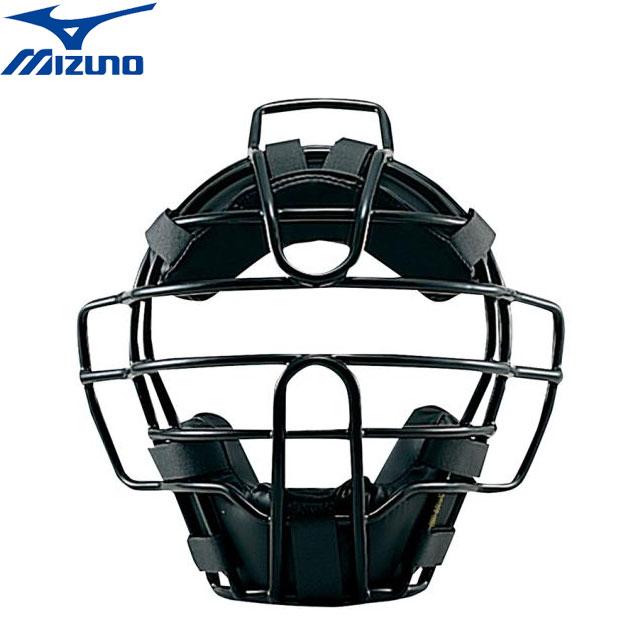 送料無料 ミズノ マスク 野球 軟式 審判員用マスク キャッチャーマスク 用具 アンパイア用品 ベースボール MIZUNO 1DJQR140