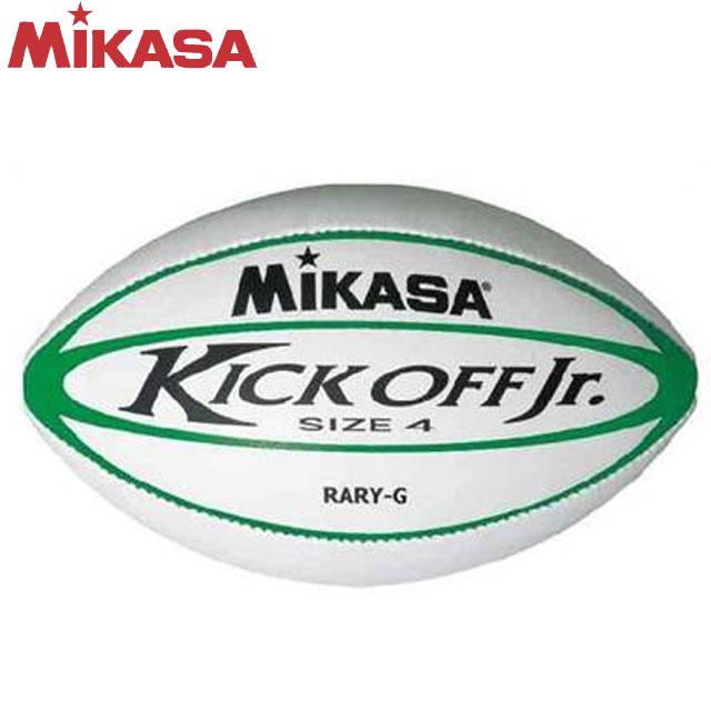 定番 3 980円 税込 以上で 送料無料 ミカサ ユース向けサイズ ユースラグビーボール 卸売り RARYG MIKASA ラグビーボール