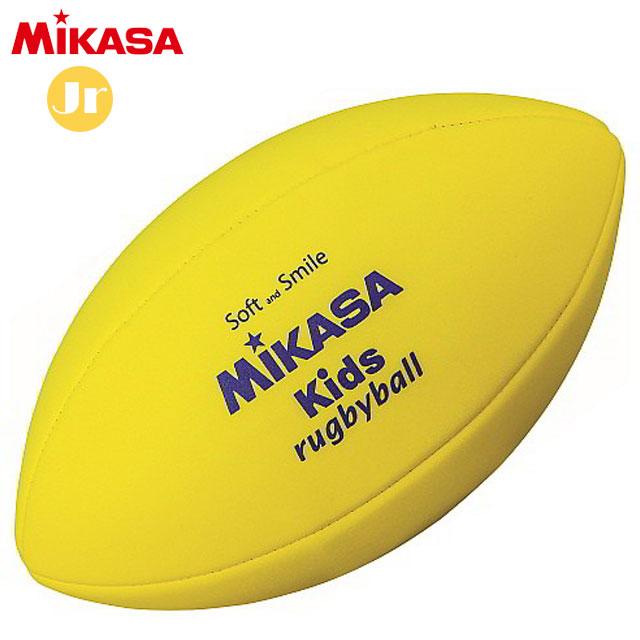 3 980円 人気海外一番 税込 以上で 受注生産品 送料無料 ミカサ MIKASA スマイル 子供用 ラグビーボール 150g KRY キッズ EVA素材 イエロー スマイルボール