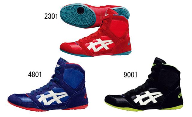asics(亚瑟士)摔跤鞋摔跤SS