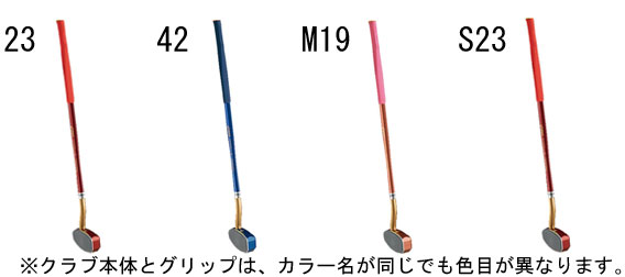☆◎asics (アシックス) グラウンドゴルフ GGG179 ツインカーブS(一般左打者専用)