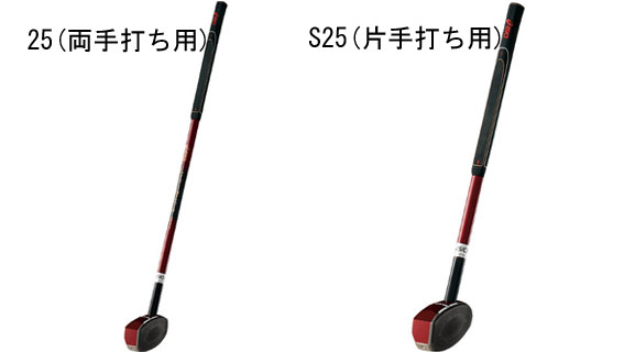 asics アシックス グランドゴルフ クラブ スティック 車椅子用トライクロウソールクラブ TS-104 一般右打者専用 GGG782