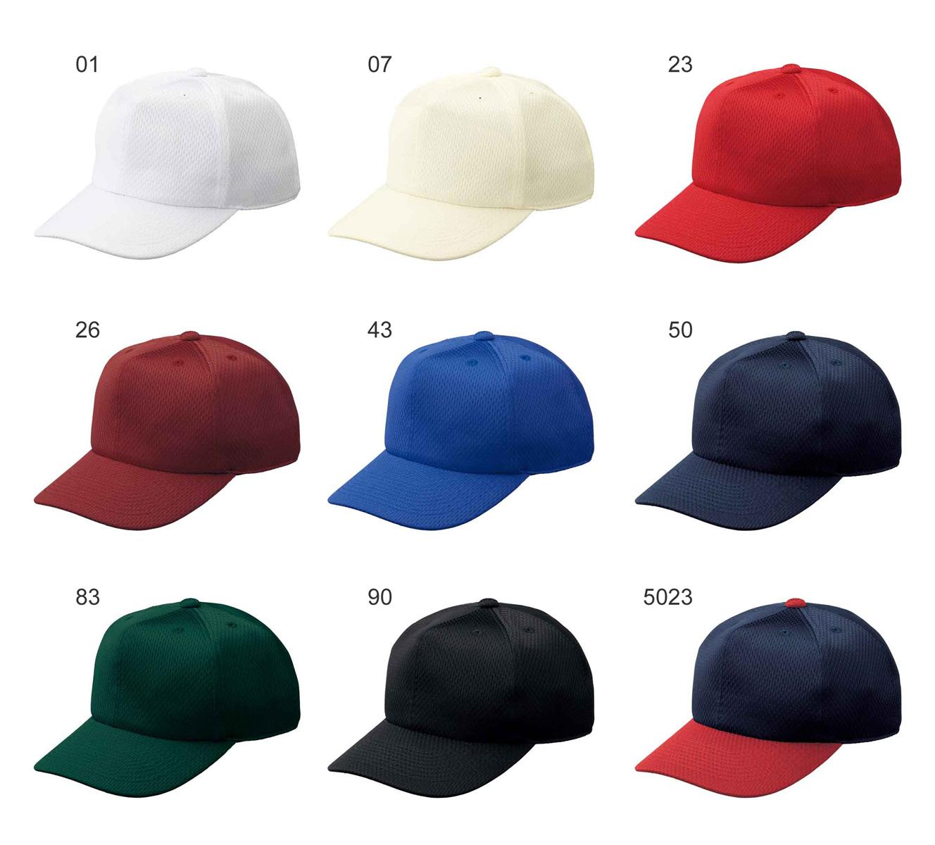 3 980円 税込 以上で 送料無料 ☆asics アシックス 新登場 プラクティスキャップ 野球 BAC007 オリジナル アメリカン六方タイプ エンジ 帽子