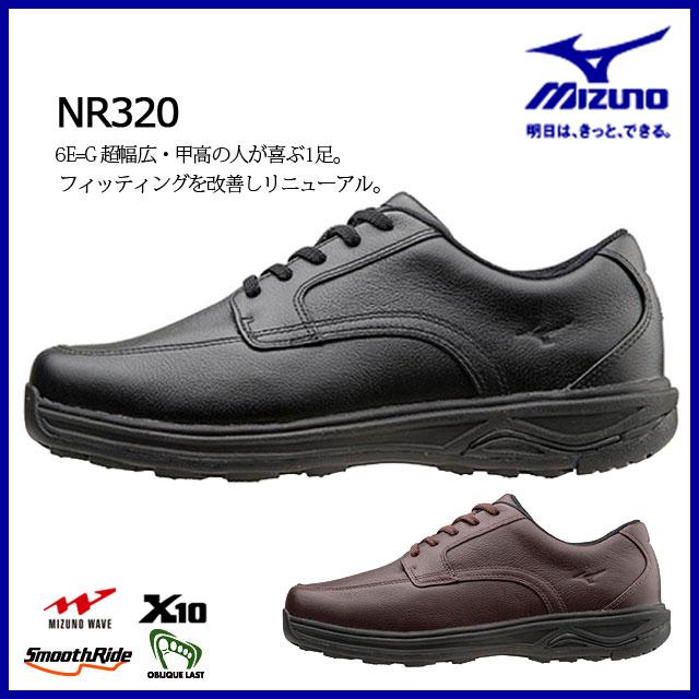 MIZUNO (ミズノ) アウトドア ウォーキング シューズ NR320 ビジネス 【メンズ】【smtb-F】
