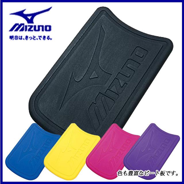 3 直送商品 980円 税込 お歳暮 以上で 送料無料 MIZUNO ミズノ 85ZB751 ビート板 水泳