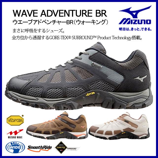 ミズノ アウトドア シューズ ハイキング ウォーキング 登山 男女兼用 B1GA1509 MIZUNO