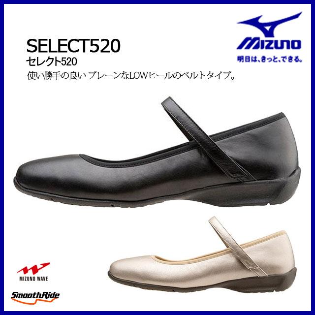 ミズノ ウォーキングシューズ B1GH1570 MIZUNO【レディース】